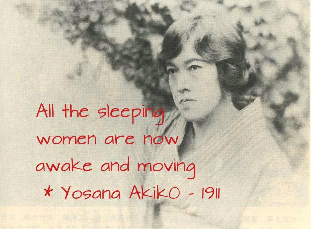 Yosana Akiko 2 red words